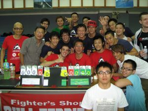 2009 Taiwan International BJJ / No-gi Championship