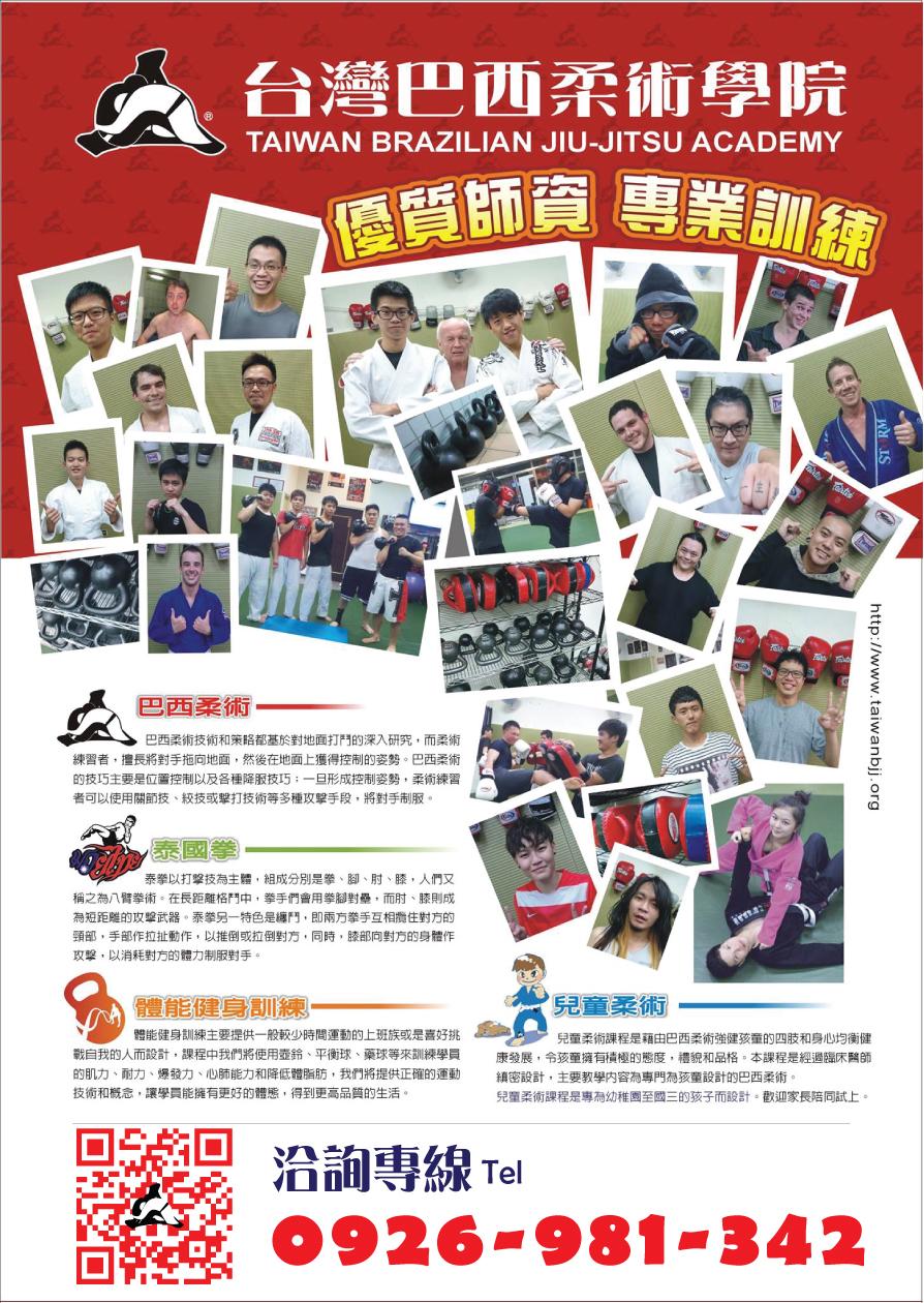 2015-07-25-台中分院-01
