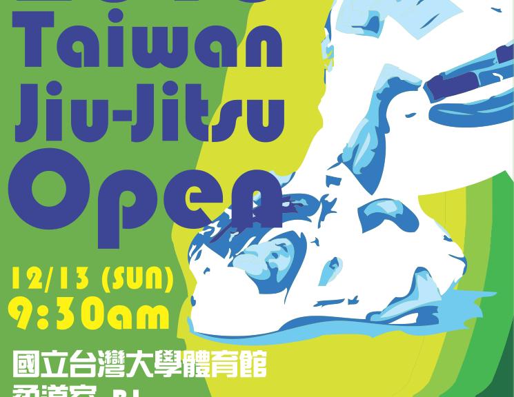 2015 Taiwan Jiu-Jitsu Open