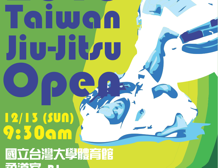 taiwan-BJJ-national-competition-A4-print-out1-745x576