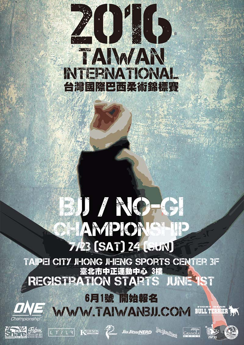 2016 TAIWAN BJJ / NO-GI INTERNATIONAL CHAMPIONSHIP