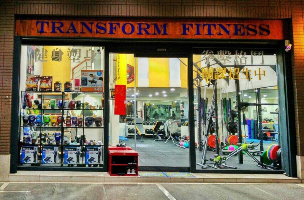 The Bear's Den BJJ & MMA partners with Transform Fitness in Taichung, Taiwan